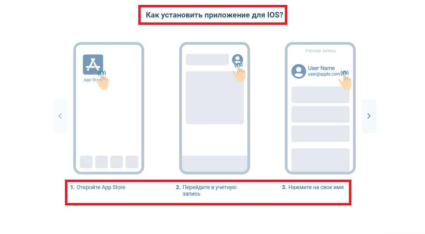 Достоинства мобильной версии конторы 1хБет